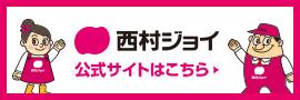 joy_banner.jpg