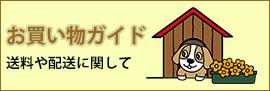 guide_banner.jpg