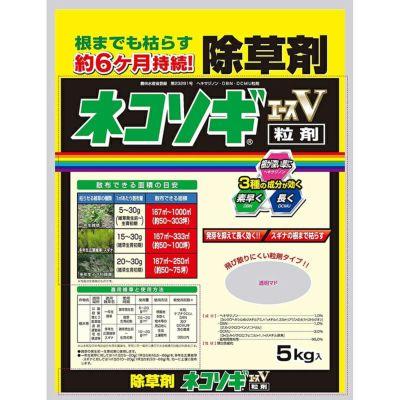 レインボー薬品 ネコソギエースV粒剤 5kg 4903471100643