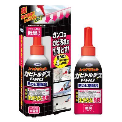 カビトルデス 防カビ剤配合(持続効果 約1ヶ月)  強力密着ジェルタイプ 150g 4968909159570