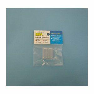 壁美人 石膏ボード用固定金具 P-4フィルム(6枚) P-4Fh 4985218114021