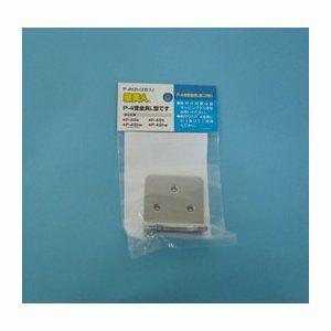壁美人 石膏ボード用固定金具 P-4受金具L型(2枚) P-4H2h 4985218114144