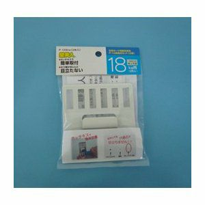 壁美人 石膏ボード用固定金具 P-12金具白2枚セット P-12Shw 4985218114632