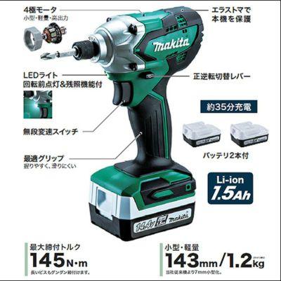 マキタ 充電式インパクトドライバー MTD001DSX 88381855747