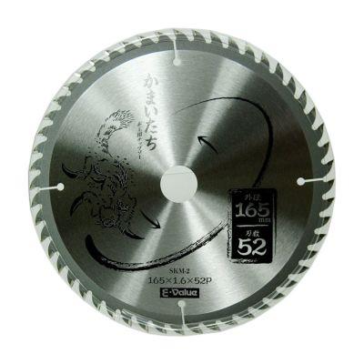 木工用チップソー かまいたSKM-2 165x52 4977292301978