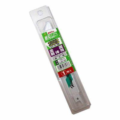 セーバーソー解体用緑1枚入り160mm 4986362362368