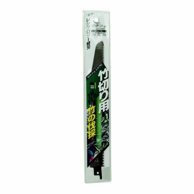レシプロソー替刃 竹切用20104 4963041201040