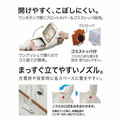 マキタ充電式クリーナー白CL105DWNI 088381830065