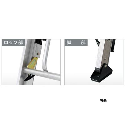 アルインコ 3連梯子 6m CX363 【メーカー直送にてお届け】 4969182263558