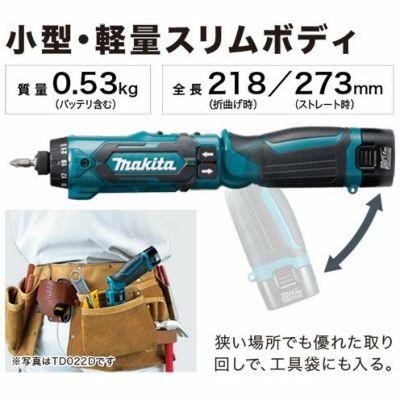 マキタ 充電式ペンドライバドリル DF012DSHX 088381853293