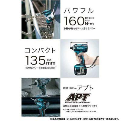 マキタ 充電式インパクトドライバ TD149DRFXB 088381807739