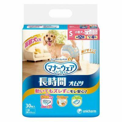ユニ・チャーム マナーウェア 高齢犬用紙オムツ S 30枚 4520699649152