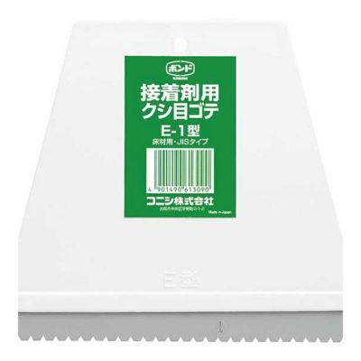 KONISHI 櫛目ゴテ E-1 4901490613090
