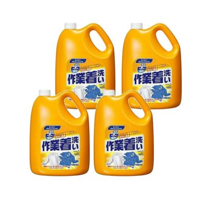 花王洗濯用洗剤 作業着洗い 液体ビック 4.5L ケース【4個入り】 49013015071744