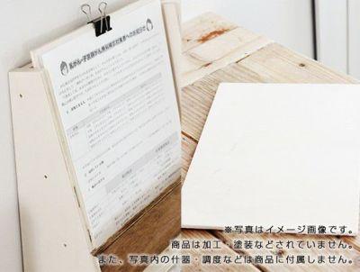 木製ファイルスタンド S  (受注生産) 01-004-1980